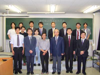 横浜国立大学土木同窓会
